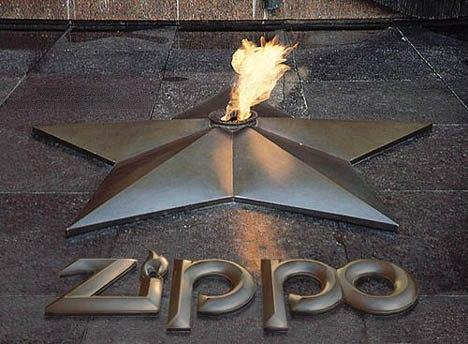 Clean Funny Pictures Zippo in Moscow